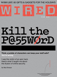 Wiredkillthepassword